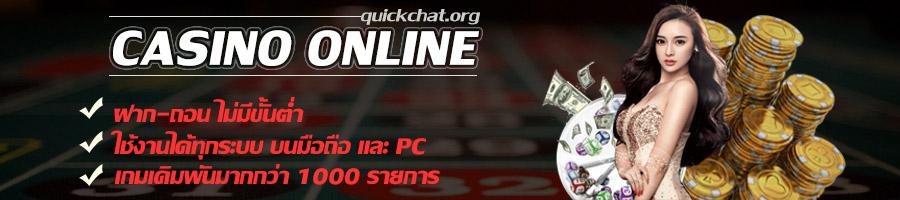 casino_online รีวิวคาสิโนออนไลน์